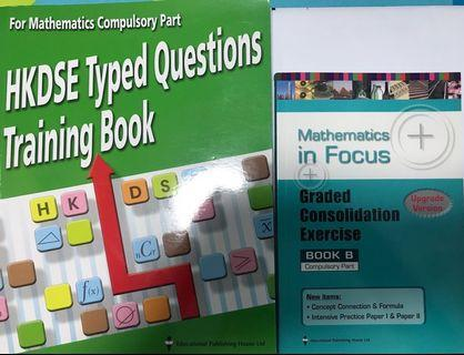 Hkdse typed question training book math
