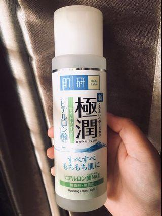 Hada Labo Hydrating Lotion (Light)