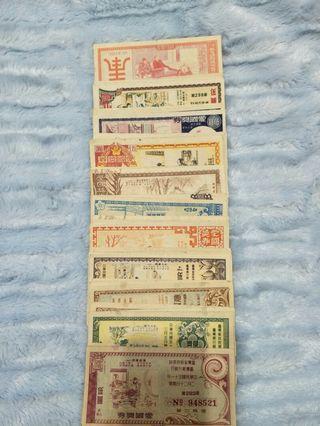 愛國獎券第283期起至300期,每張30元,少數例外(共89張有重複的及不連号),可單買1張