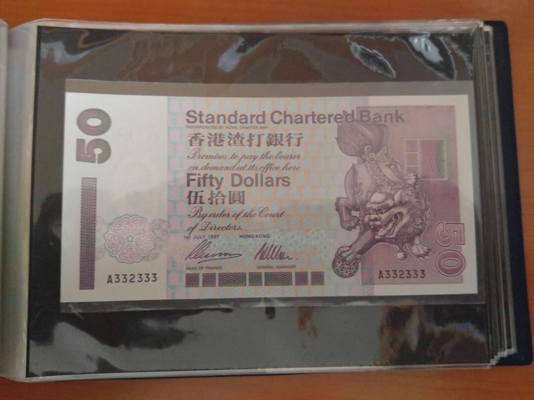 滙豐1997年