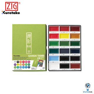 Zig Kuretake Gansai Tambi Watercolour | 18 Colour Set [KU-ZMC20/18V]
