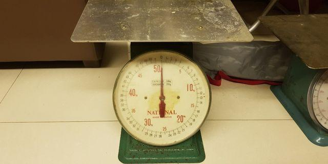 Industrial Weighing Scale (Large)
