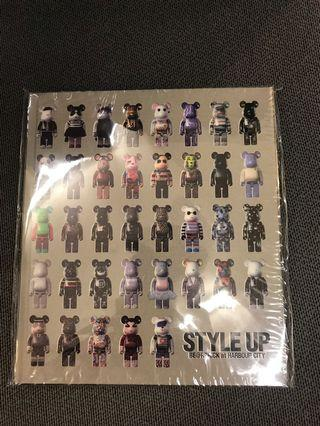 Style up Be@Rbrick at Harbour City 書同海報