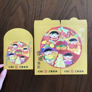2016 ICBC (HK) Red Packets/ Angpao/ Angpow