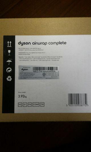 🚚 dyson airwrap complete 造型捲髮器 HS01