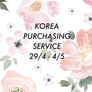 [GO] BTS & BT21 Merchandise