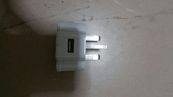 🚚 Samsung USB wall charger