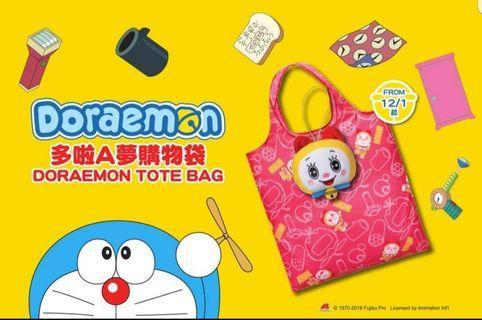 全新 多啦A夢x 惠康 Doraemon 限量別注版多啦A夢購物袋 多啦美