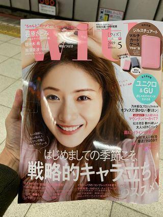 🚚 Jill Stuart Makeup Witl Japanese Magazine