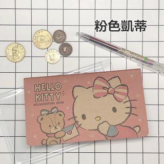 Hello kitty簡易記帳本48k 粉色