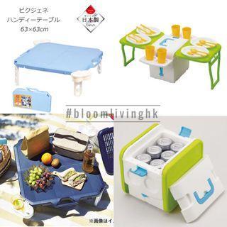 [藍色現貨] 🌳日本製 可摺合野餐檯 兩種款色🌳