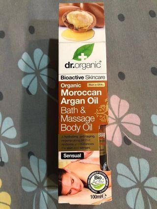 dr.organic Moroccan Argan Oil - Bath & Massage Body Oil (按摩油)