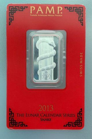 PAMP Year of the Snake 2013 10g 999 Silver Bar Swiss Made