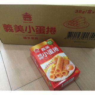 【陽陽小舖】《義美》義美小蛋捲 義美原味小蛋捲(原味)38g一小盒
