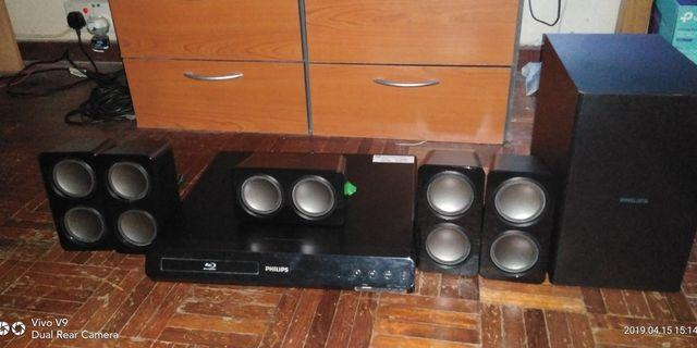 Phillips Blu ray Home Theater