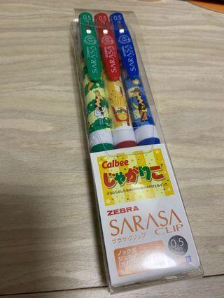 Zebra Sarasa clip pen x3 from Japan