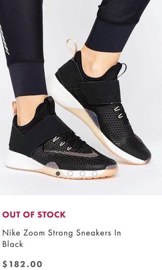 🚚 Nike Zoom Trainer