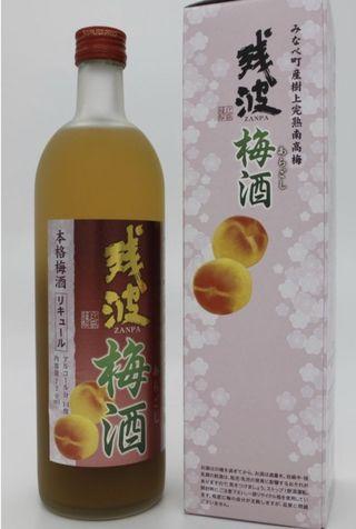 沖繩 殘波梅酒 720ml