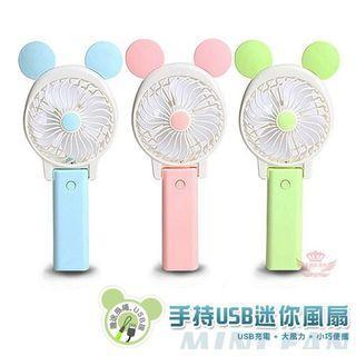 🚚 兒童用手持風扇 兔耳版 送電池加電線 超強風力 USB風扇 迷你風扇 小風扇 電風扇