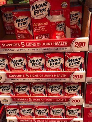 美國Move Free MegaRed維骨力 200粒 葡萄糖軟骨素