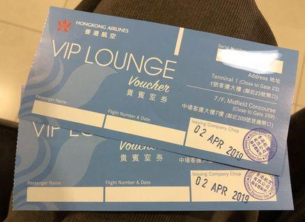香港🇭🇰航空貴賓室券二張