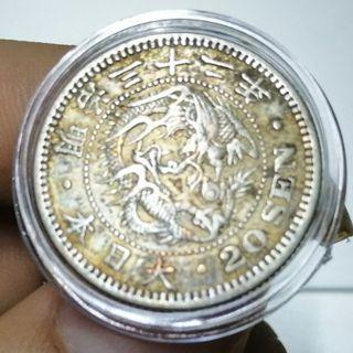 日本明治三十二年(1899)龍銀20錢 UNC- 雙面強銀光 整面金帶彩包 保真 附透明小圓盒