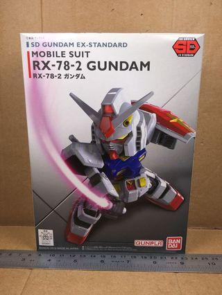 SD Gundam EX-Standard 001 Mobile Suit RX-78-2 Gundam 0202641