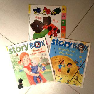Story Book x2 砵砵車 x1