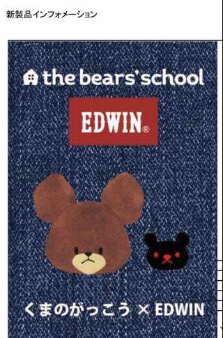🔶[預訂]2019年8月日本🇯🇵版EDWIN ❌ THE BEARS' SCHOOL 公仔
