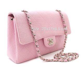Chanel Vintage Bag pink