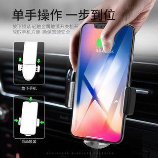無線充電電話架 自動夾緊 Apple/Android 車用