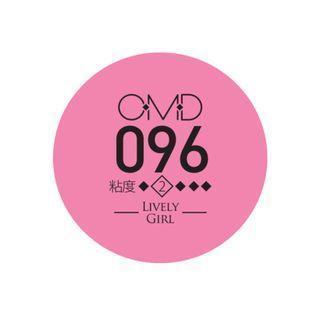💯🇯🇵 原裝日本進口 OMD 甲油膠 5秒速乾 #096