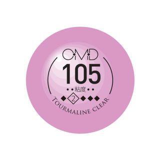 💯🇯🇵 原裝日本進口 OMD 甲油膠 5秒速乾 #105