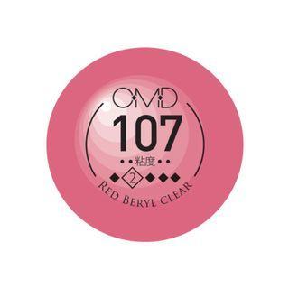 💯🇯🇵 原裝日本進口 OMD 甲油膠 5秒速乾 #107