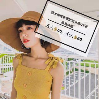 [開團][現貨]多色入超大帽簷防曬防紫外線UV遮陽漁夫帽