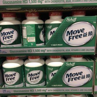 🚚 面交 高雄好市多 Movefree 葡萄糖胺五合一釘240錠!