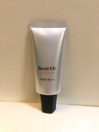 Biore UV Covering Base UV 防曬底霜 SPF 50+ PA++++ (全新包平郵)