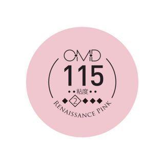 💯🇯🇵 原裝日本進口 OMD 甲油膠 5秒速乾 #115