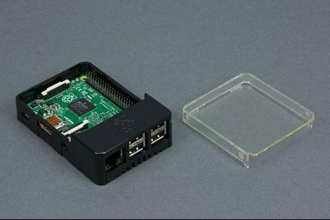 Raspberry Pi case / enclosure