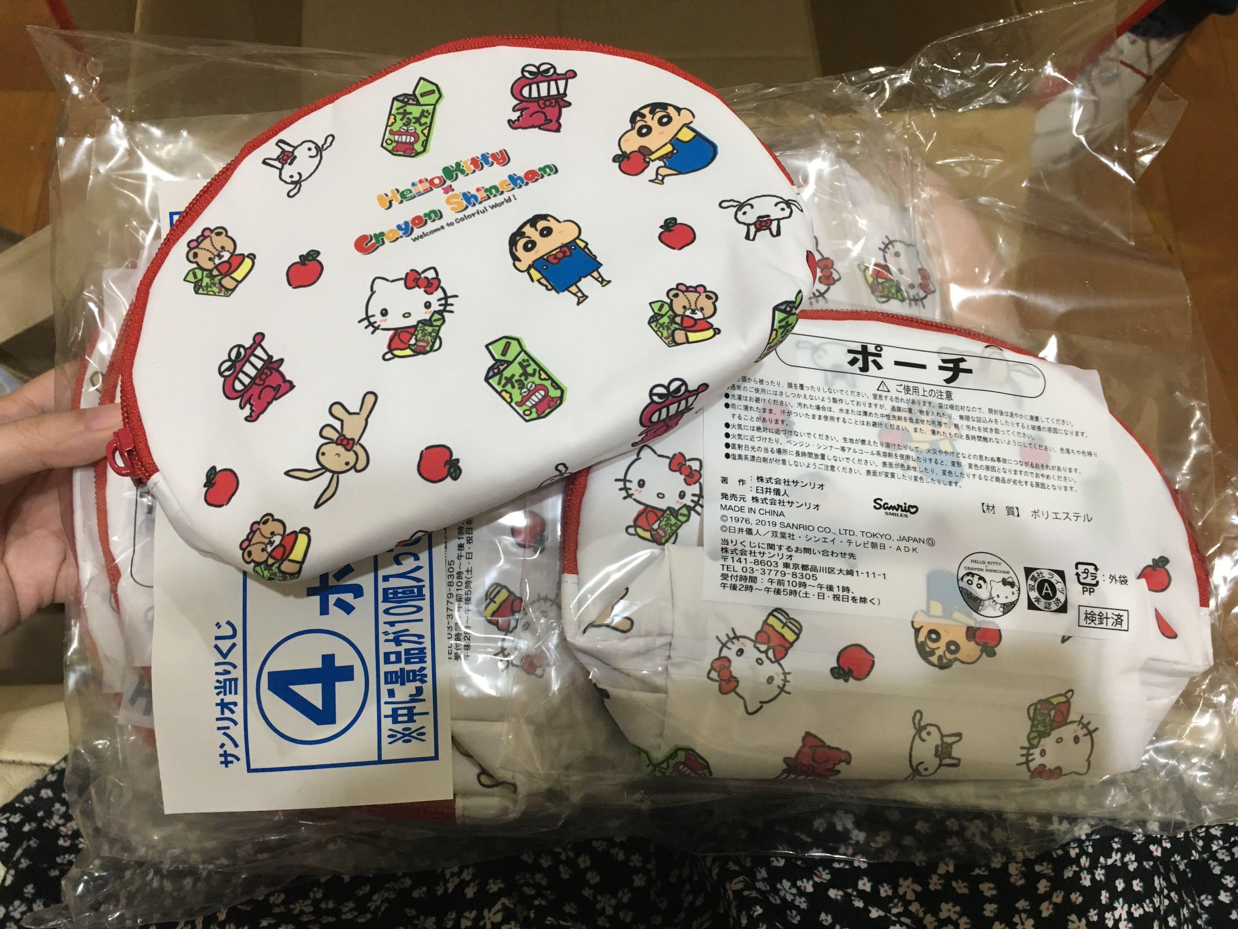 蠟筆小新 x Hello Kitty 一番賞! 時鐘🕤鏡🤳化妝袋💄筆盒✍🏽簿仔 蠟筆小生 不理不理左衛門 Shinchan