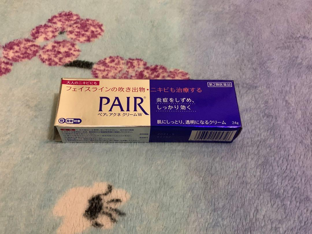 PAIR CREAM ACNE ( JAPAN PRODUCT )