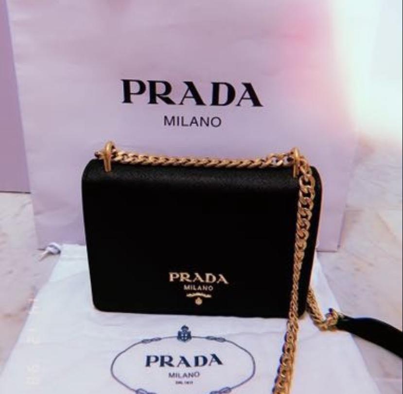 f885a14cfeaae9 Prada Gold Chain Cross body sling / shoulder bag, Luxury, Bags ...