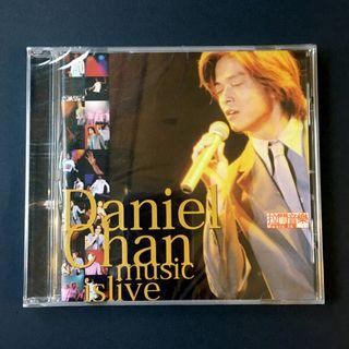 Daniel Chan music is live CD / 陳曉東
