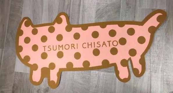 Tsumori Chisato 貓貓波點地毯