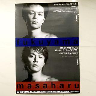 MAGNUM COLLECTION Poster / 福山雅治