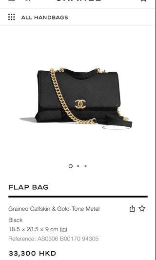 Chanel 2019 Flap Bag 包包 袋 全新 brand new AS0305