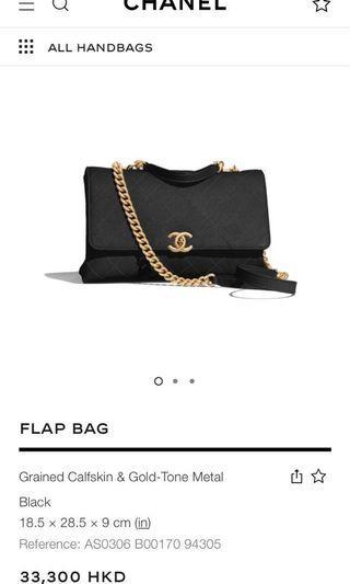 Chanel flap bag 2019 black classic 2.55 woc