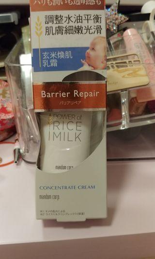 全新日本Barrier Repair 玄米煥肌乳霜
