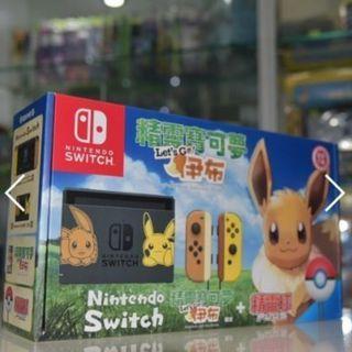 (全新復活節優惠套裝) Switch Pokemon Let's Go! 寵物小精靈限定版主機 連 遊戲 及 精靈球控制器 行貨套裝 (依貝) + 配件 + 贈品