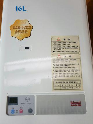 林內牌 16公升 數位恆溫強制排氣節能熱水器